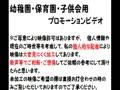 バルーンパフォーマーマッスー(幼稚園・保育園・子供会編)
