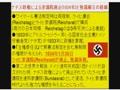 【2017/09/27金八アゴラ】(5)一院制はナチスの制度【ドイツ人ハーフ小野寺氏の解説】